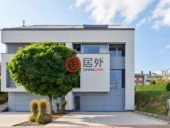 居外网在售卢森堡4卧3卫的房产总占地202平方米EUR 1,620,000