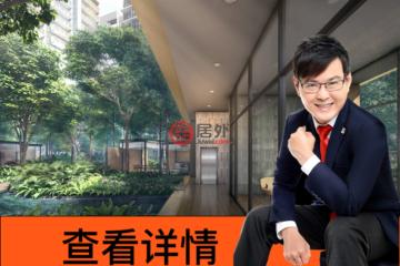 居外网在售新加坡2卧1卫新开发的房产总占地67平方米SGD 922,000
