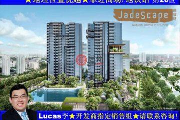 居外网在售新加坡3卧2卫新房的房产总占地36985平方米SGD 1,459,500