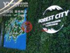 马来西亚柔佛Johor Bahru的房产,碧桂园 森林城市,编号30367789