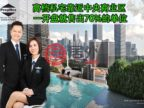新加坡中星加坡新加坡的房产,38 Middle Road ,编号52735538