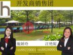 新加坡中星加坡新加坡的房产,Orchard,编号35467931