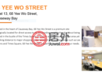 中国香港的商业地产,68 Yee Wo Street,编号48404454