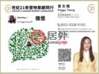 中国香港西贡西贡的房产,编号49267743