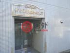 日本Kanagawa PrefectureYokohama的公寓,岩井町64-2,编号56998839