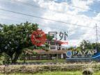 泰国清迈府Pa Tan的房产,2/1 Cholapatan Road,编号53654372