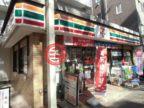 日本Tokyo Prefecture东京的房产,3-1-25,编号35439635