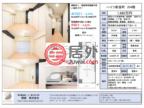 日本TokyoTokyo的房产,中央区新富町站周边,编号48448553