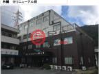 日本JapanJapan的商业地产,山梨県富士吉田市富士見6丁目13-17,编号51763776