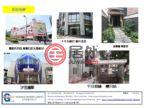 日本大阪府Osaka的房产,Sachi-cho,编号48274765