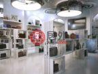 土耳其伊斯坦布尔Bahçelievler的房产,编号51654498