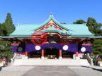 日本JapanTokyo的房产,编号56343784