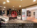 加拿大不列颠哥伦比亚省温哥华的房产,3812 OSLER,编号18530239