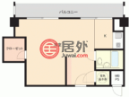 日本JapanToyonaka的房产,3 Toyonaka-Shi-Okamachi Minami,编号52175319