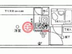 日本JapanJapan的房产,7 Atsugi-Shi-Higashicho,编号50540280