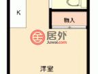 日本JapanJapan的房产,4 Nagoya-Shi-Meito-Ku-Meitohondori,编号52175108