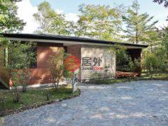 居外网在售日本Nagano3卧1卫的房产JPY 178,000,000