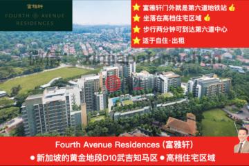 中星加坡房产房价_新加坡房产房价_居外网在售新加坡3卧2卫新开发的房产总占地18532平方米SGD 2,389,000