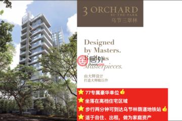 中星加坡房产房价_新加坡房产房价_居外网在售新加坡4卧3卫新房的房产总占地5776平方米SGD 7,458,000
