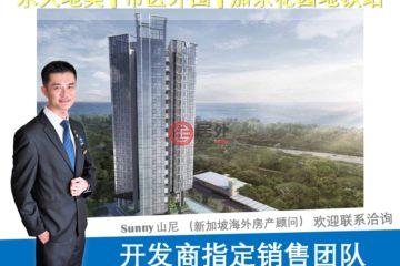 东南省房产房价_新加坡房产房价_居外网在售新加坡3卧2卫新开发的房产总占地2200平方米SGD 2,479,000