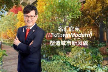 中星加坡房产房价_新加坡房产房价_居外网在售新加坡2卧1卫新开发的房产总占地55平方米SGD 1,400,000