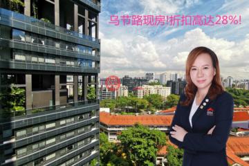新加坡房产房价_Singapore房产房价_居外网在售新加坡Singapore2卧3卫新房的房产总占地10414平方米SGD 4,180,000