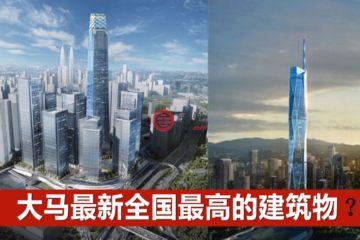 居外网在售马来西亚1卧1卫新开发的房产总占地4100平方米MYR 1,450,000
