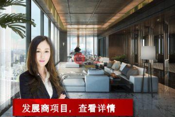 新加坡房產房價_Singapore房產房價_居外網在售新加坡Singapore2臥2衛曾經整修過的房產總占地2183平方米SGD 2,080,000
