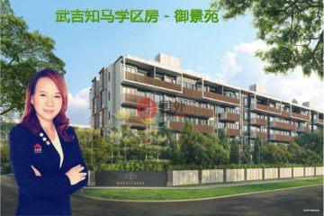 新加坡房产房价_Singapore房产房价_居外网在售新加坡Singapore2卧1卫新开发的房产总占地16181平方米SGD 1,728,000