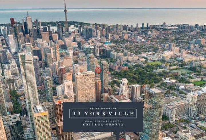加拿大安大略省多伦多1卧1卫新开发的房产