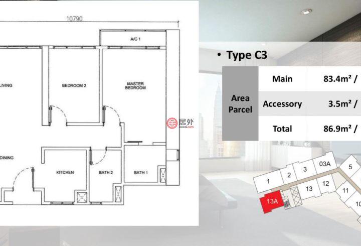 马来西亚Kuala Lumpur吉隆坡的房产,Bukit Bintang,编号45202783