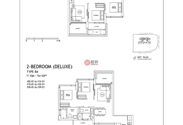 新加坡SingaporeSingapore的公寓,173 Chin Swee Road, Prime City Centre, District 3,编号58729682