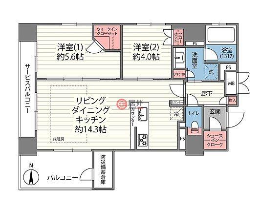 日本JapanJapan的房产,大阪市北区天神橋1丁目,编号54645902