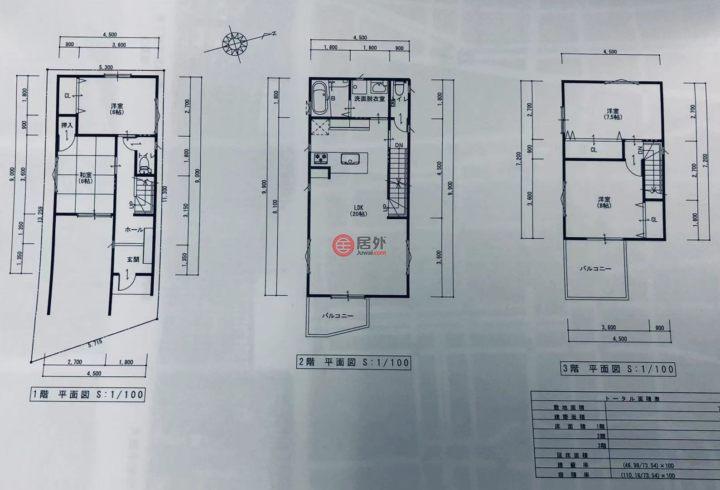 日本大阪府大阪市的房产,8-7付近,编号57253739