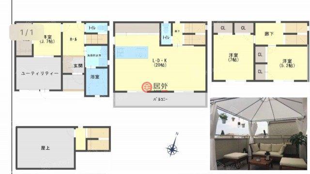 日本大阪府Osaka的房产,久保吉1丁目6-6,编号54982263