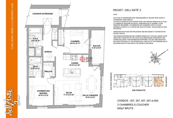 加拿大魁北克蒙特利尔的房产,Saint-Dominique,编号52396908