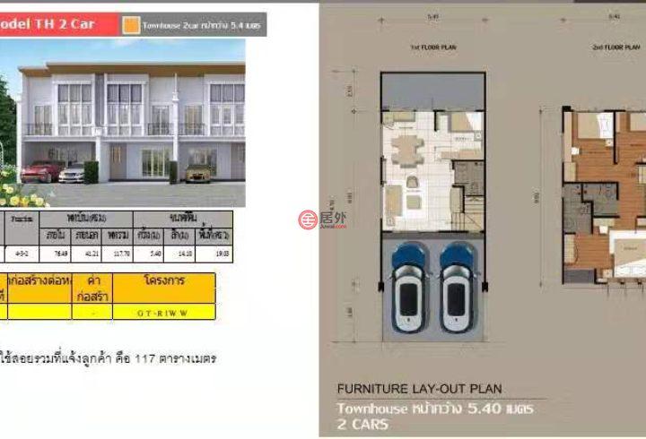 泰国Chang Wat Chiang MaiChiang Mai的房产,4032,编号50515985